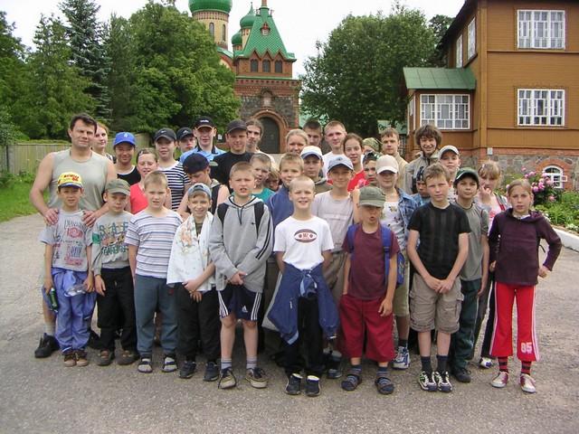 Лагерь лето 2004 (63)