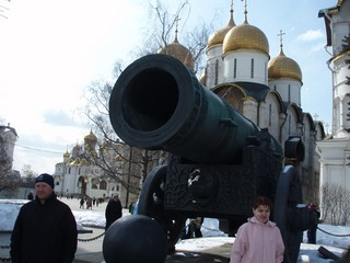 Москва - все звёзды СССР 022