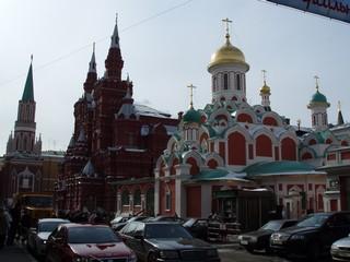 Москва - все звёзды СССР 117