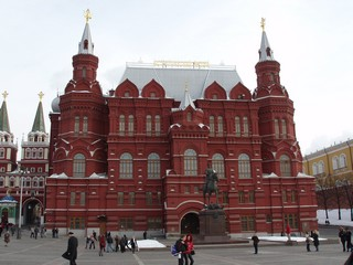 Москва - все звёзды СССР 128