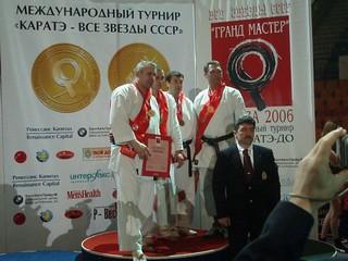 Москва - все звёзды СССР 175